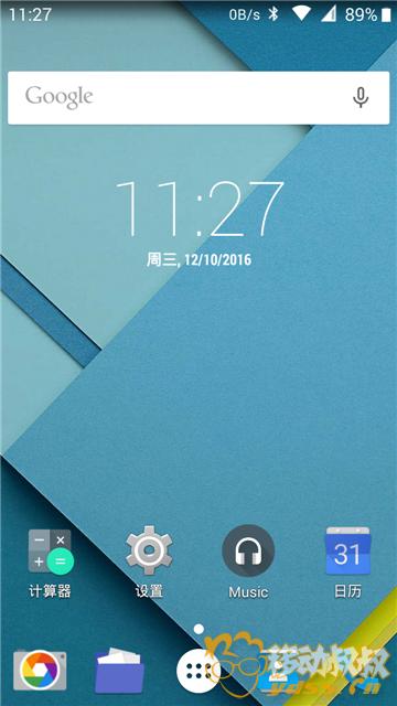 Screenshot_2016-10-12-11-27-25.png
