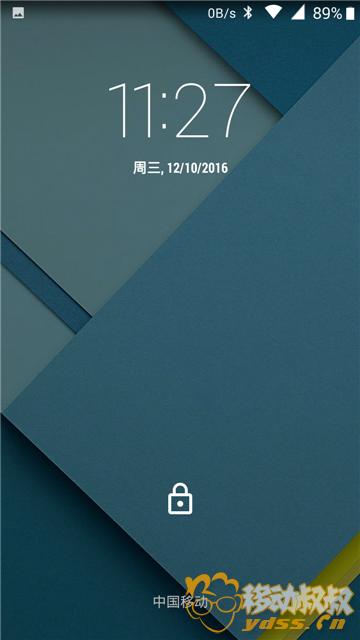 Screenshot_2016-10-12-11-27-33.png