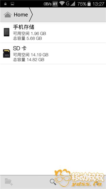 Screenshot_2016-10-20-13-27-28.png