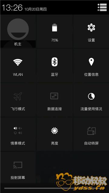Screenshot_2016-10-20-13-26-59.png