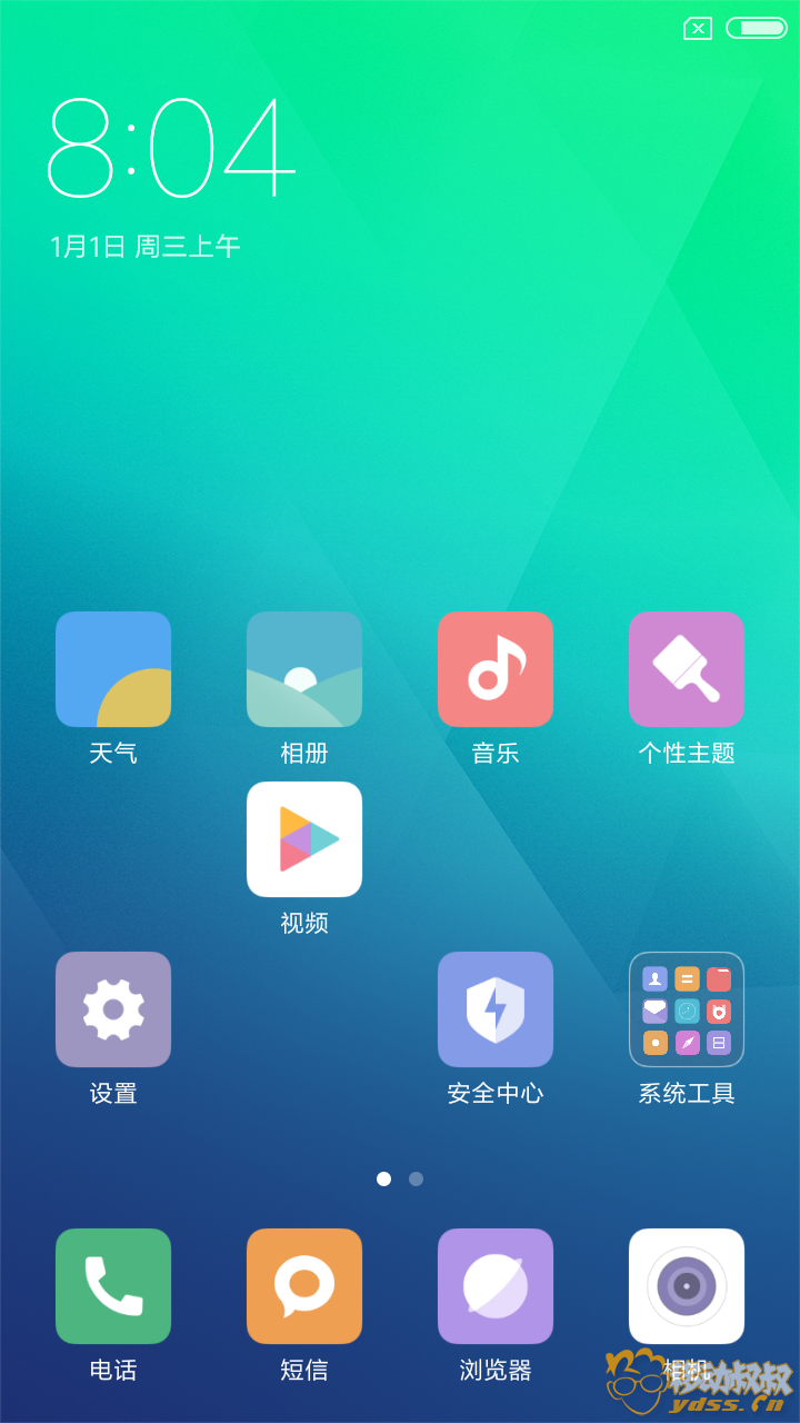 Screenshot_2014-01-01-08-04-19-300_com.miui.home.png