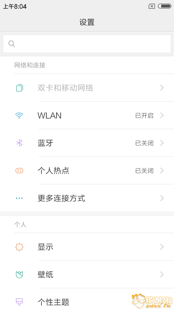 Screenshot_2014-01-01-08-04-30-598_com.android.settings.png