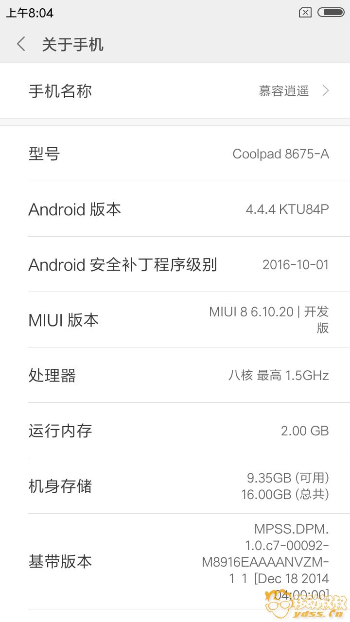Screenshot_2014-01-01-08-04-38-383_com.android.settings.png