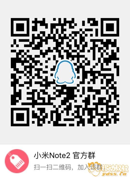 小米Note2.jpg