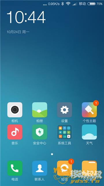 Screenshot_2016-10-24-10-44-54-132_com.miui.home.png
