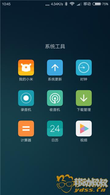 Screenshot_2016-10-24-10-45-06-092_com.miui.home.png