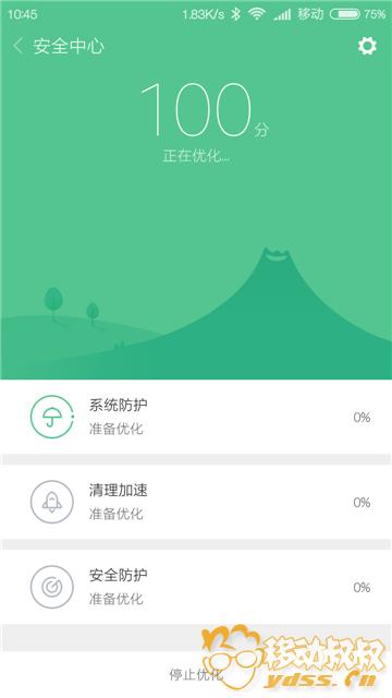 Screenshot_2016-10-24-10-45-53-258_com.miui.securitycenter.png