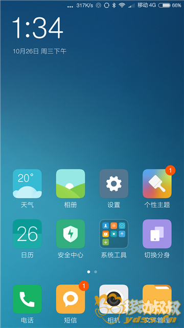 Screenshot_2016-10-26-13-34-39-979_com.miui.home.png