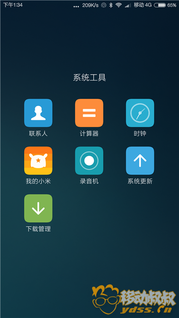 Screenshot_2016-10-26-13-34-51-584_com.miui.home.png