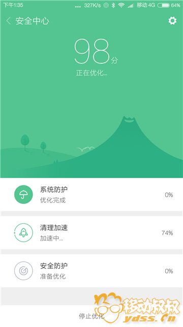 Screenshot_2016-10-26-13-35-57-339_com.miui.securitycenter.png