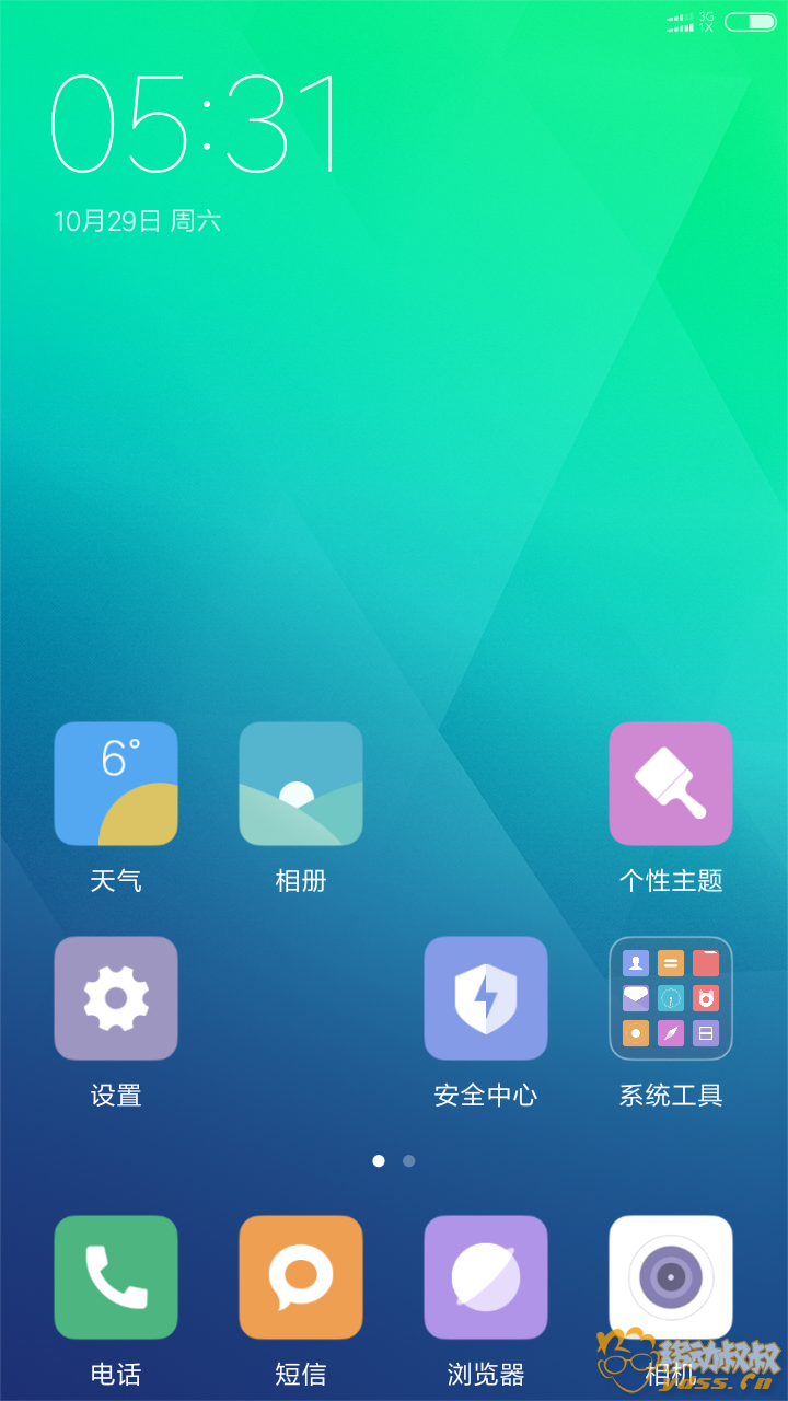 Screenshot_2016-10-29-05-31-35-430_com.miui.home.png