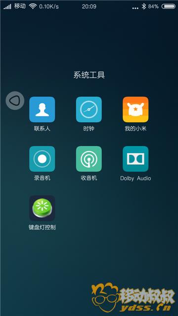 Screenshot_2016-10-28-20-09-25-757_com.miui.home.png