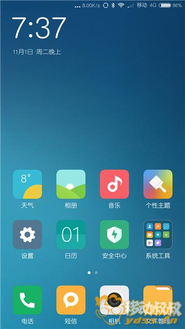 Screenshot_2016-11-01-19-37-34-019_com.miui.home.png