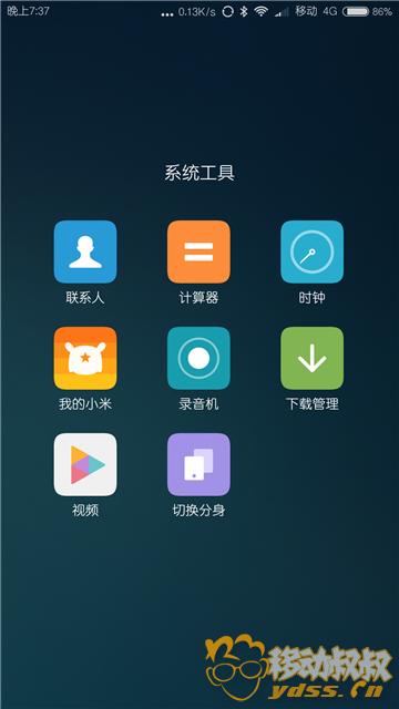 Screenshot_2016-11-01-19-37-47-441_com.miui.home.png
