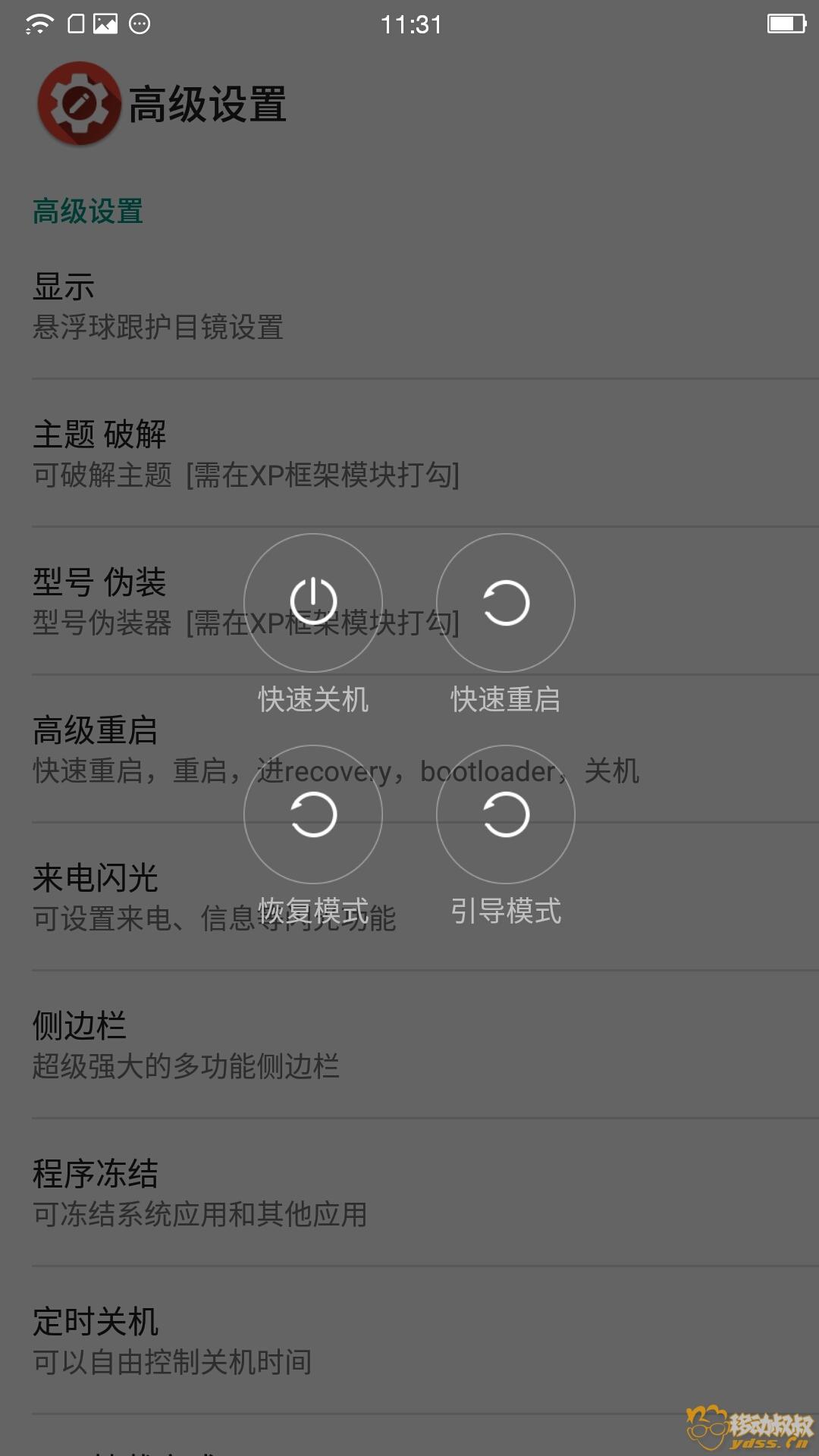 Screenshot_19700223-113134.jpg