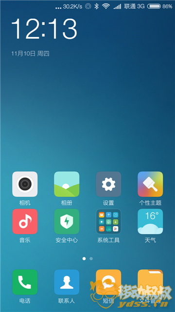Screenshot_2016-11-10-12-13-55-012_com.miui.home.png