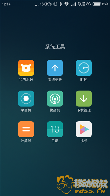 Screenshot_2016-11-10-12-14-00-344_com.miui.home.png