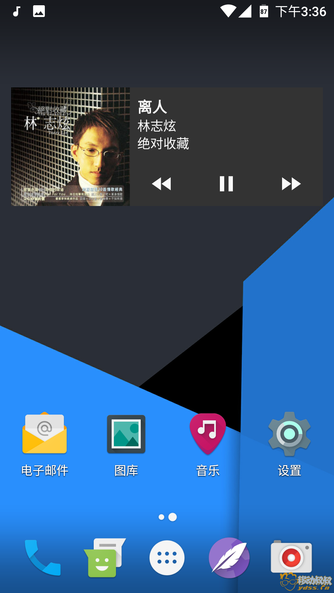 Screenshot_20161119-153633.png