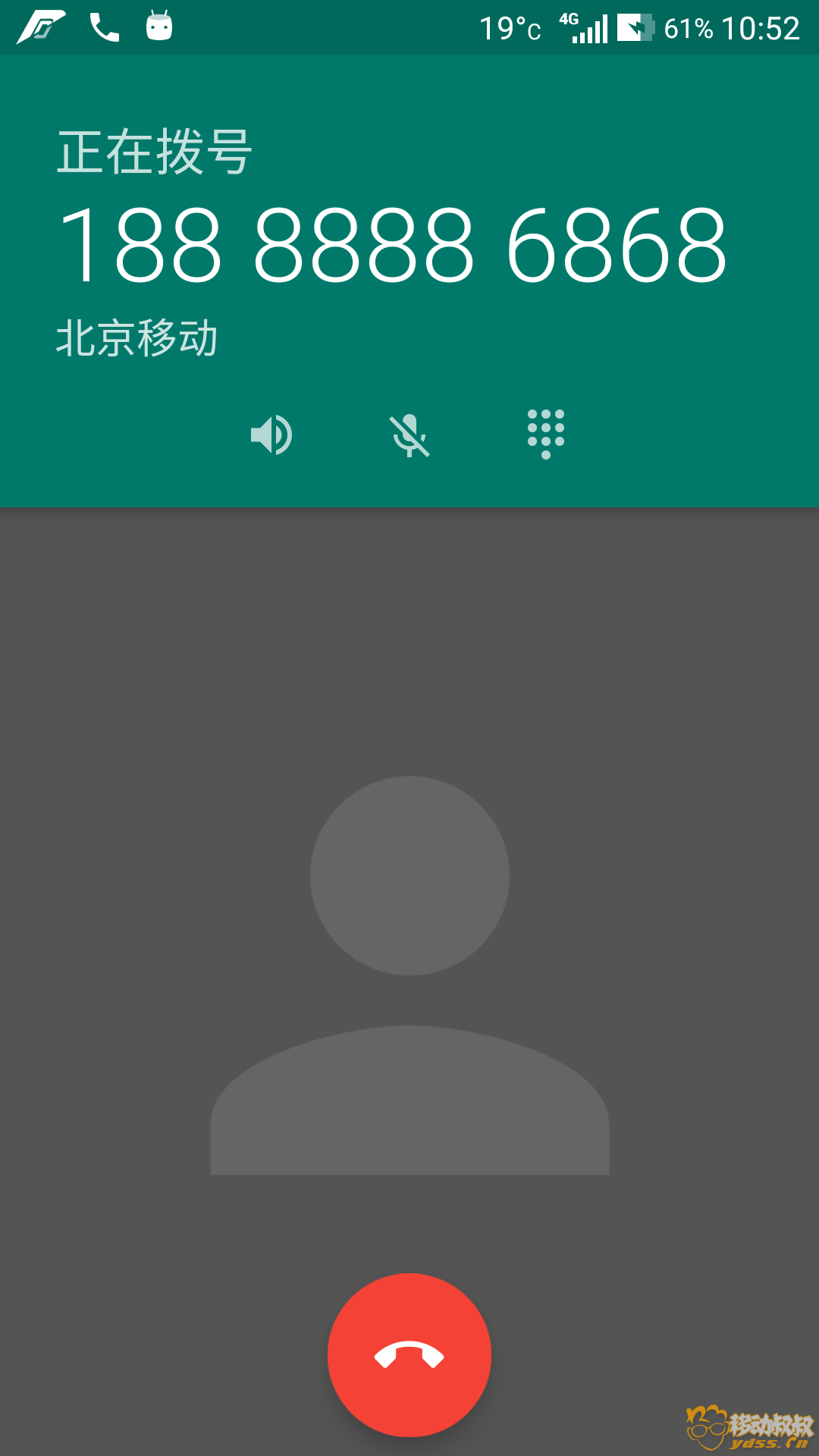 Screenshot_20161119-225242.png