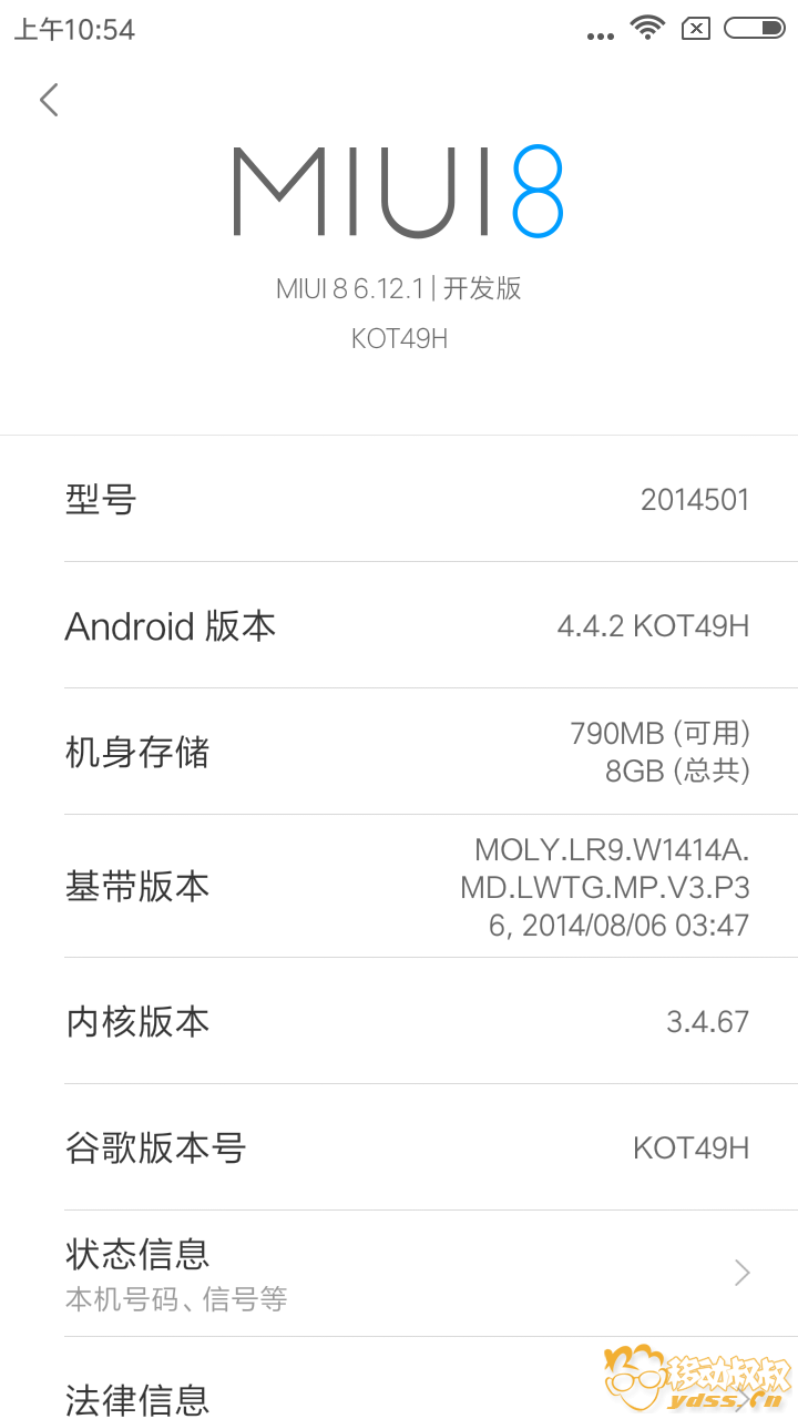 Screenshot_2016-12-04-10-54-28-459_com.android.settings.png