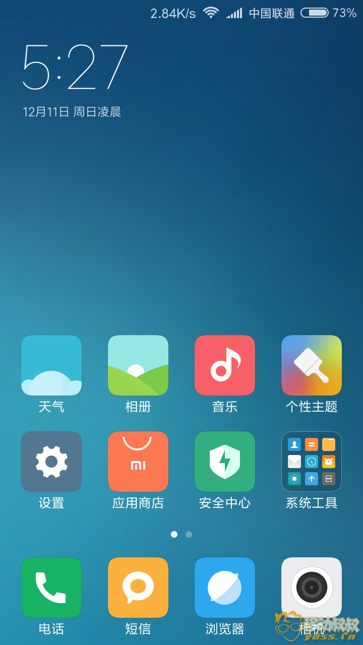 Screenshot_2016-12-11-05-27-25-901_com.miui.home.png