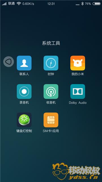 Screenshot_2016-12-17-12-31-58-127_com.miui.home.png