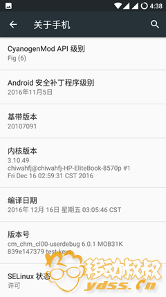 Screenshot_20161216-163826_副本.png