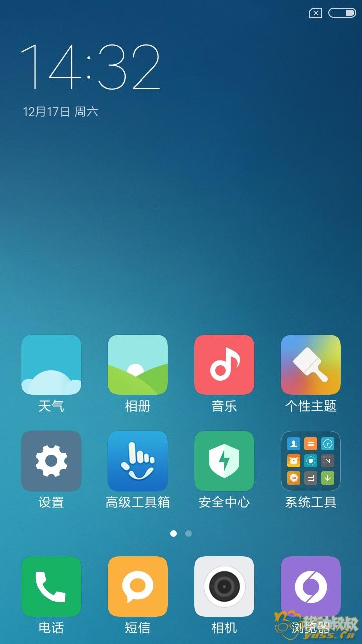 Screenshot_2016-12-17-14-32-24-268_com.miui.home.jpg