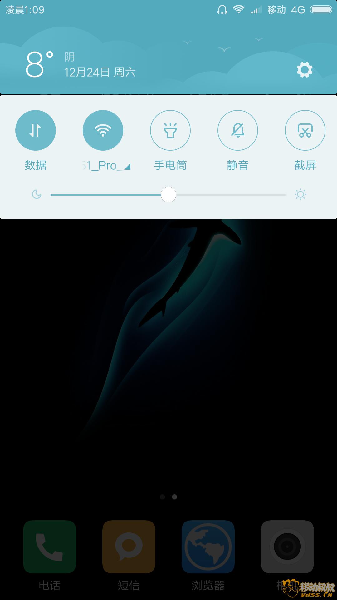 Screenshot_2016-12-24-01-09-56-878_com.miui.home.png