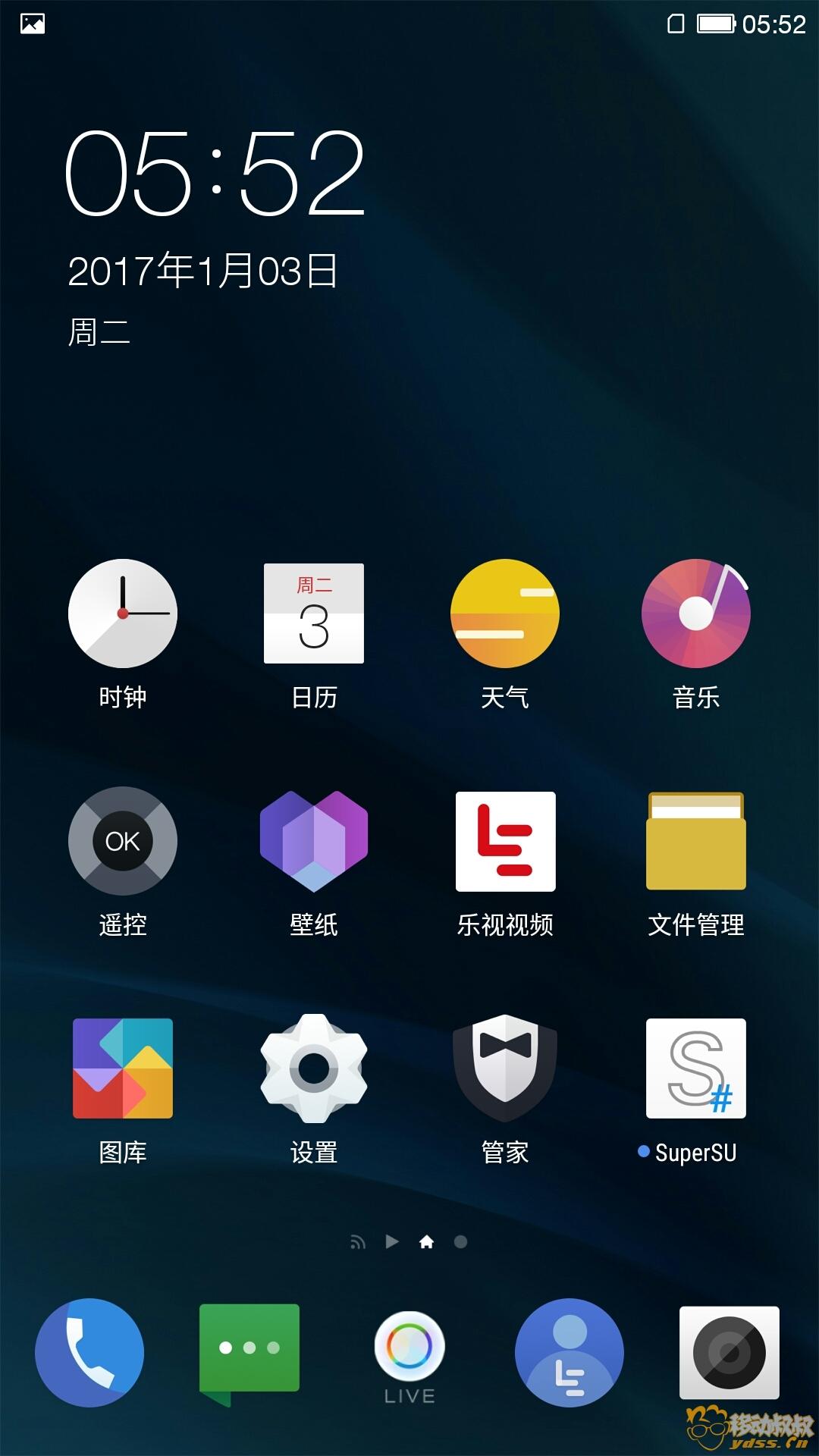 Screenshot_20170103-055208.jpg
