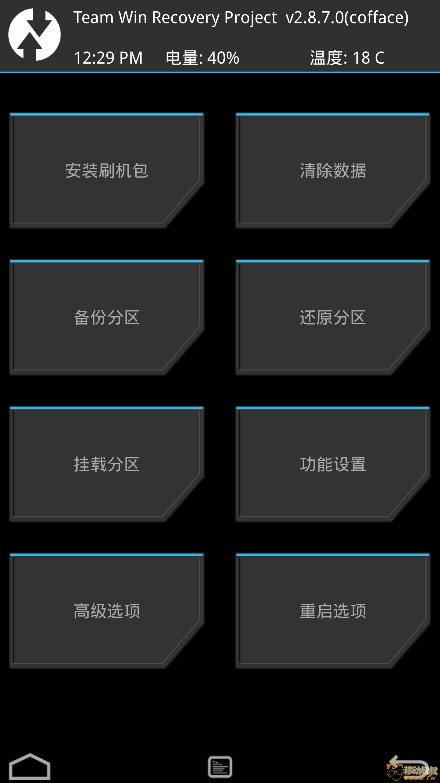 Screenshot_2017-01-06-12-29-25.png
