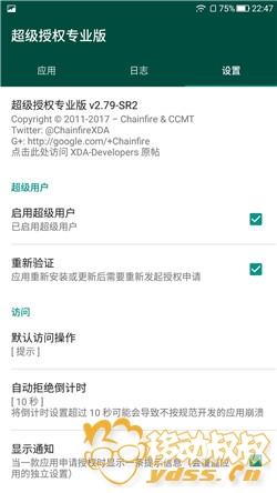 Screenshot_20170109-224714.jpg