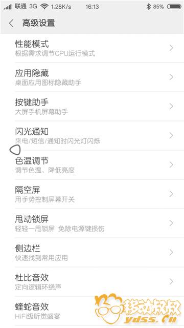 Screenshot_2017-01-11-16-13-29-088_com.android.settings.png