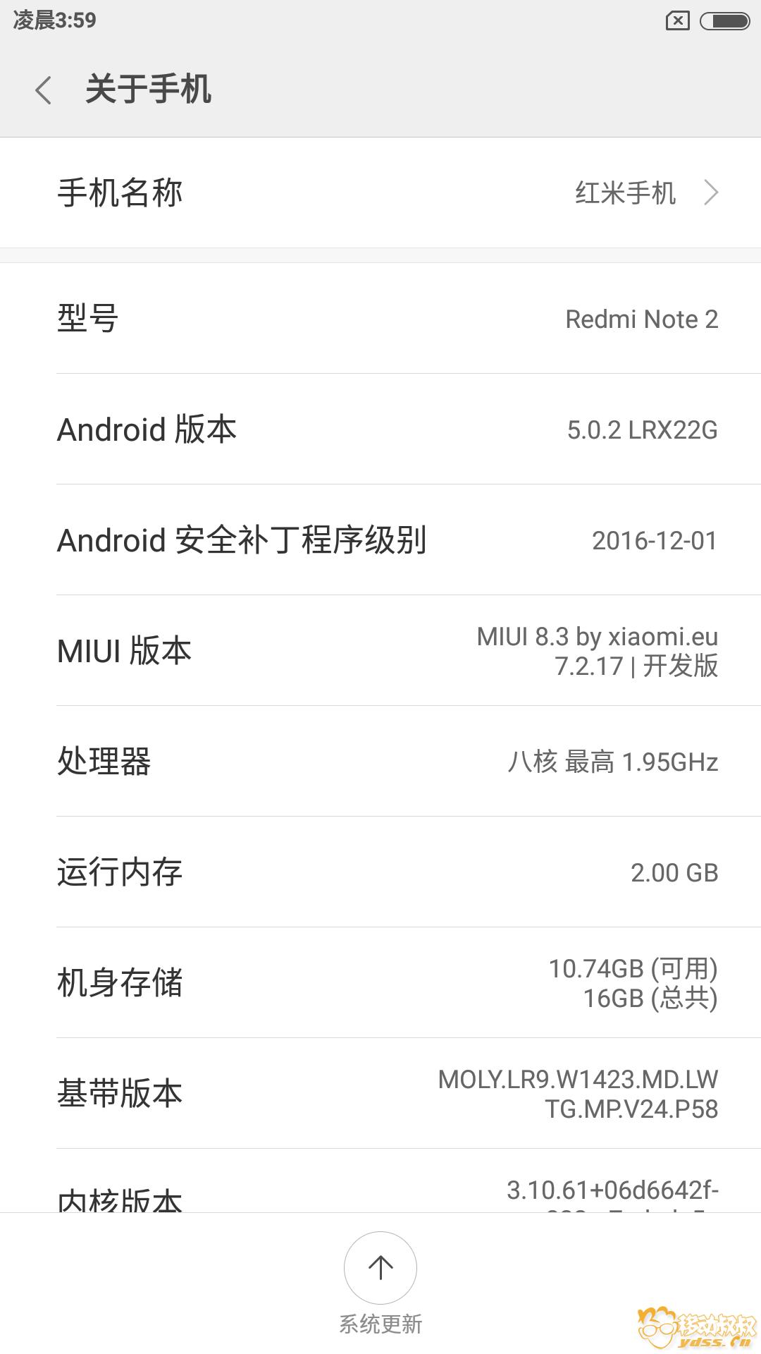 Screenshot_2015-01-01-03-59-19-634_com.android.settings.png