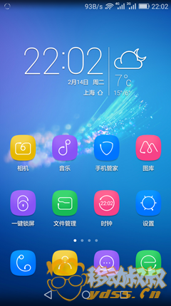 Screenshot_2017-02-14-22-02-34_副本.png