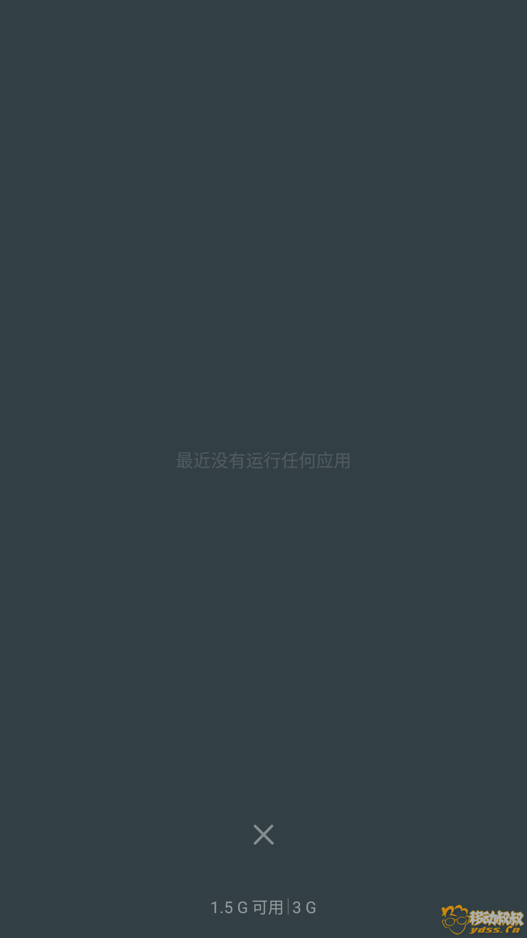 Screenshot_2015-01-01-00-07-03-595_com.miui.home.png