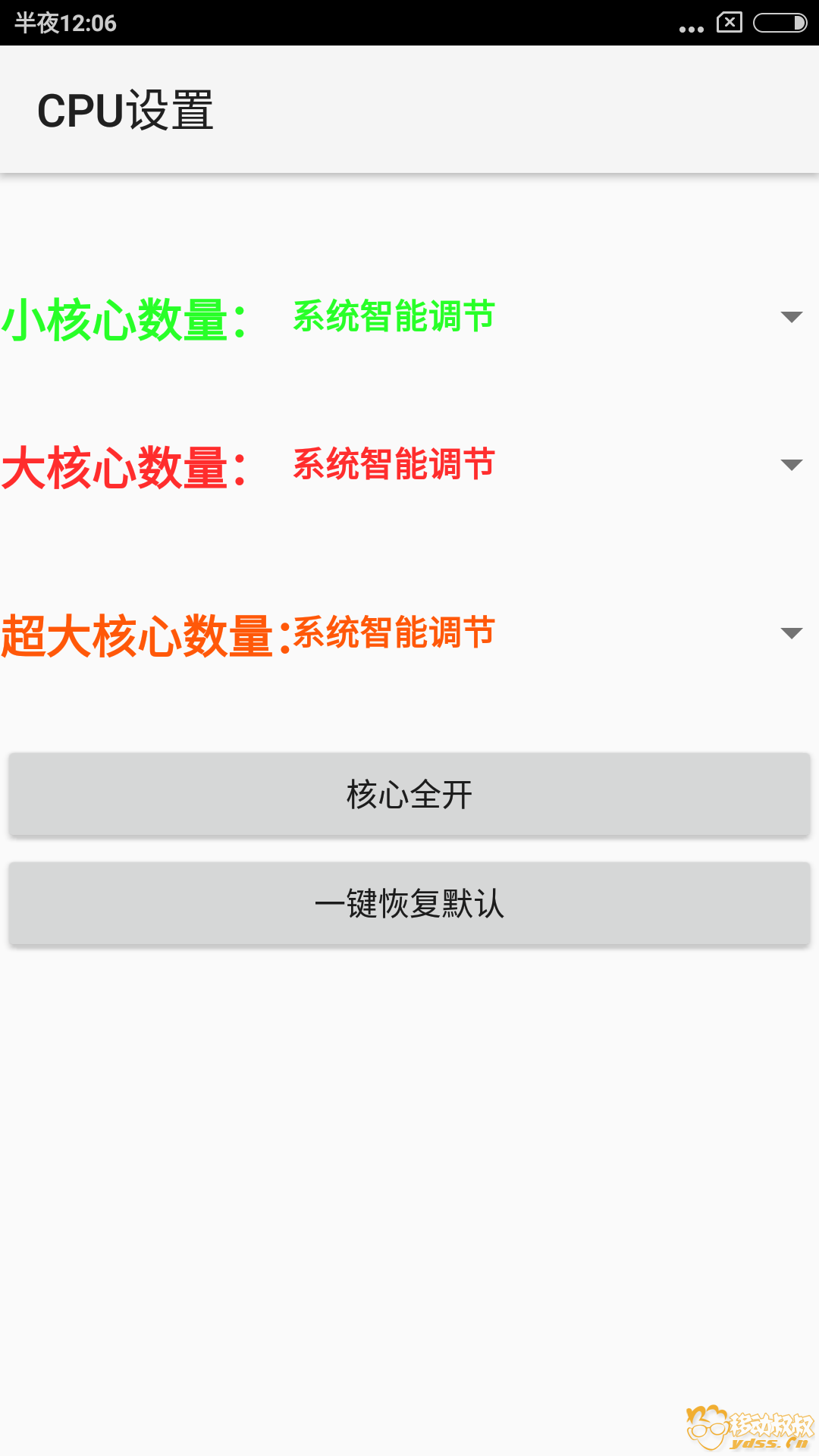 Screenshot_2015-01-01-00-06-49-324_com.eui.xd.png