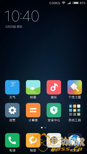 Screenshot_2017-02-22-10-40-05-352_com.miui.home.png