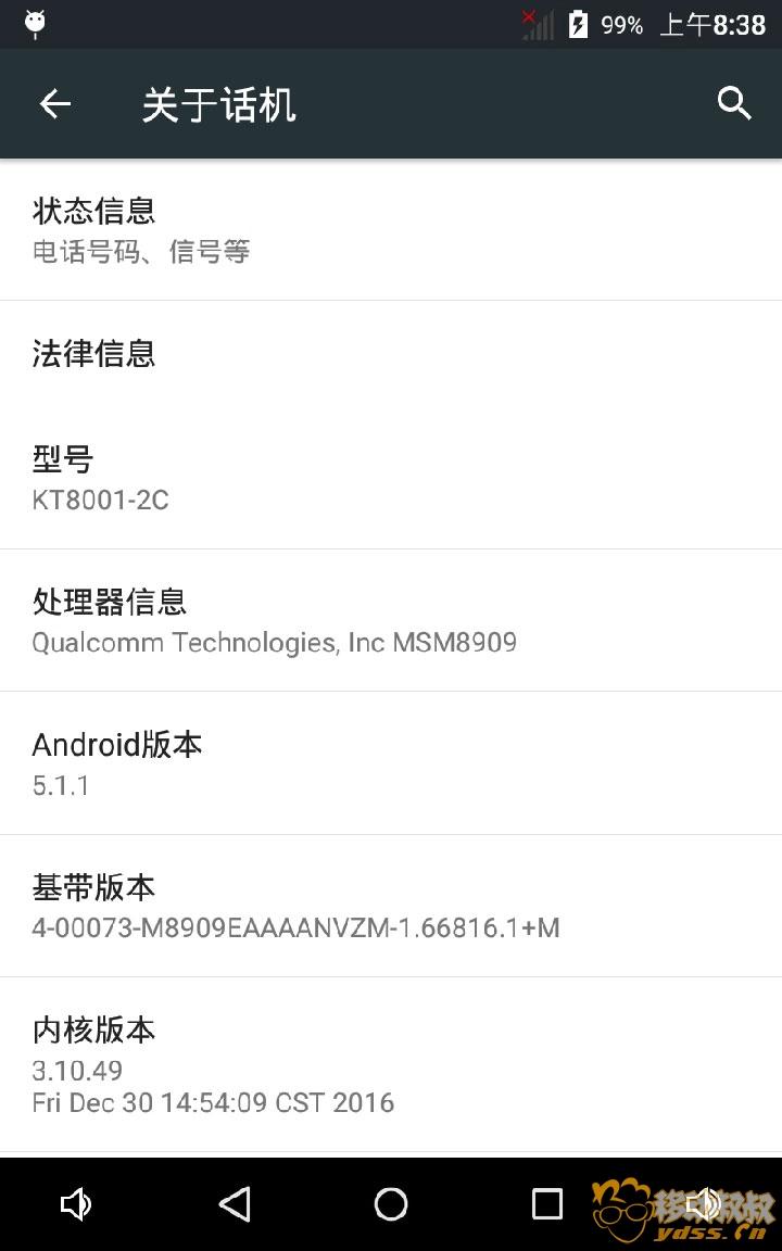 screenshot_20170306114252865.jpg