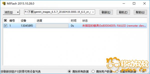 164843l0fcczm0ne9fmj10.jpg.thumb.jpg