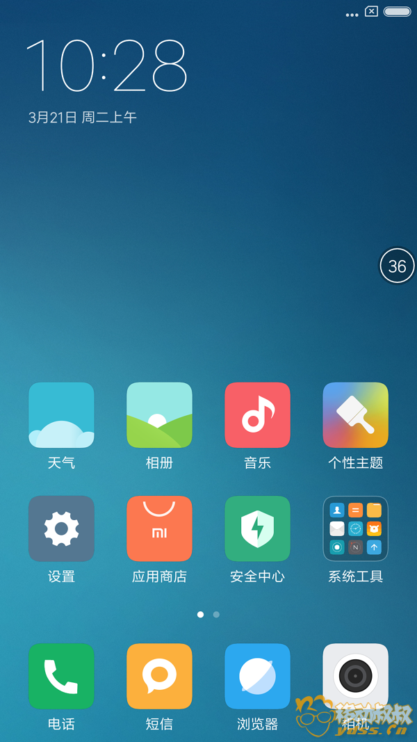 Screenshot_2017-03-21-10-28-27-214_com.miui.home.png
