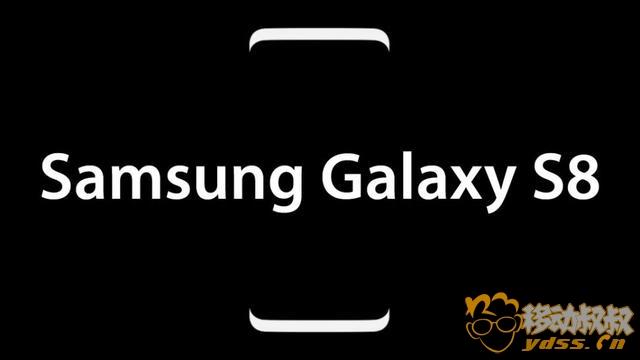 新三星Galaxy S8最新爆料信息 顏色價格有驚喜
