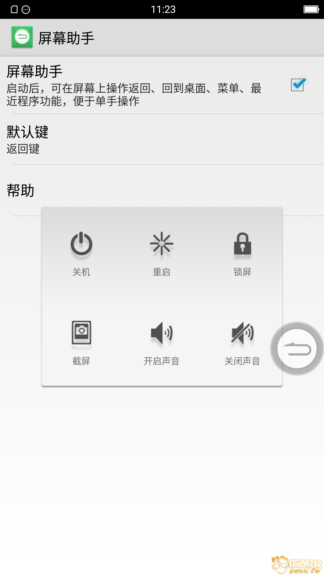 Screenshot_19700124-112310.jpg