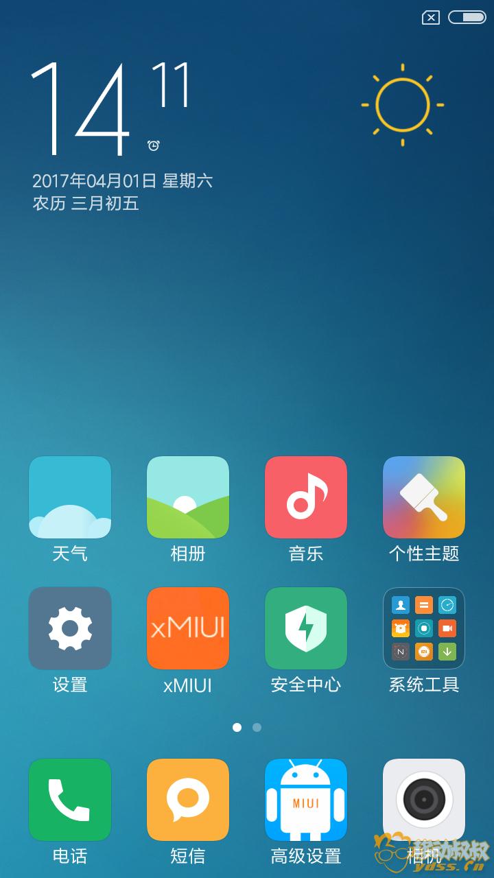 Screenshot_2017-04-01-14-11-19-523_com.miui.home.png