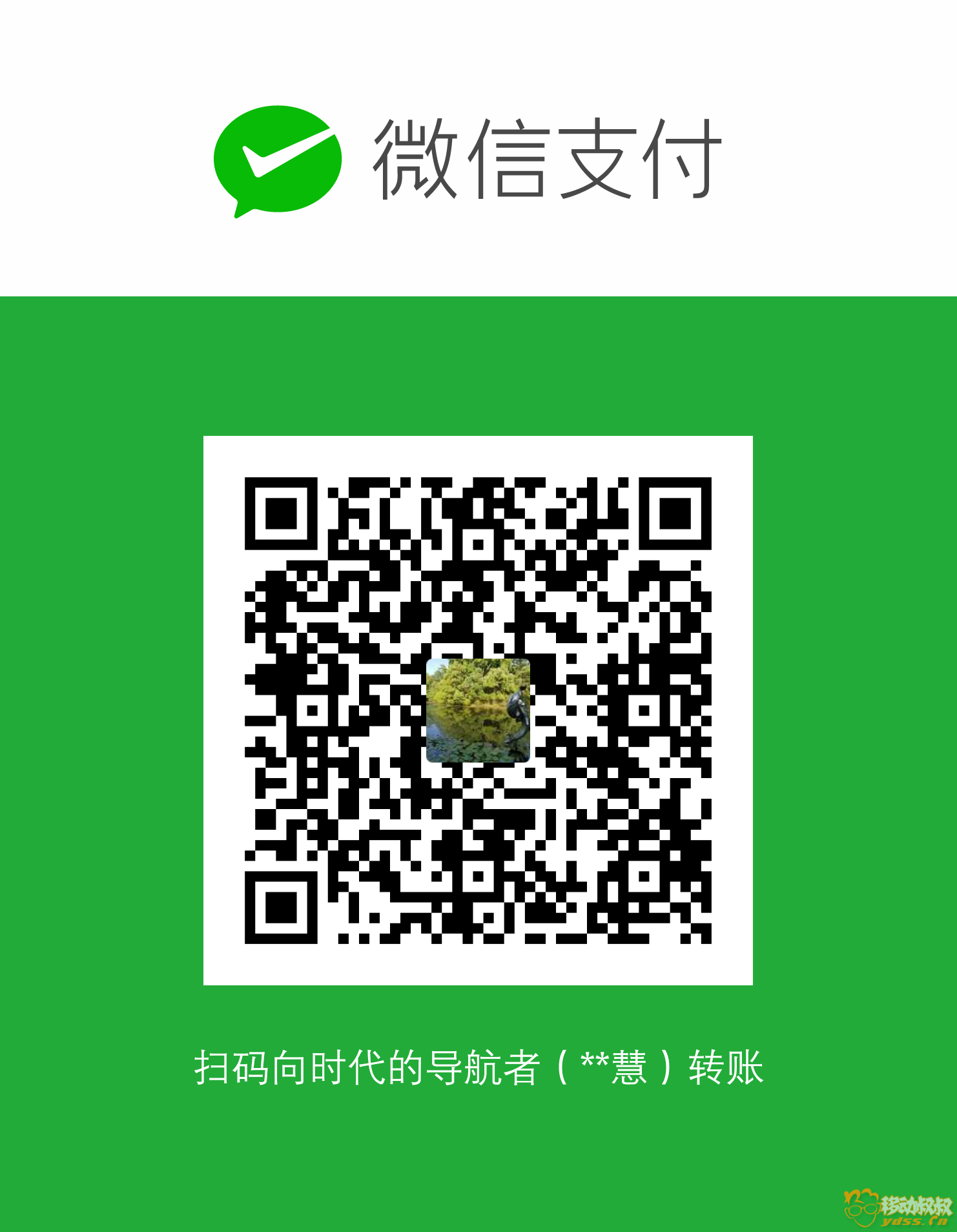 mm_facetoface_collect_qrcode_1491350673086.png