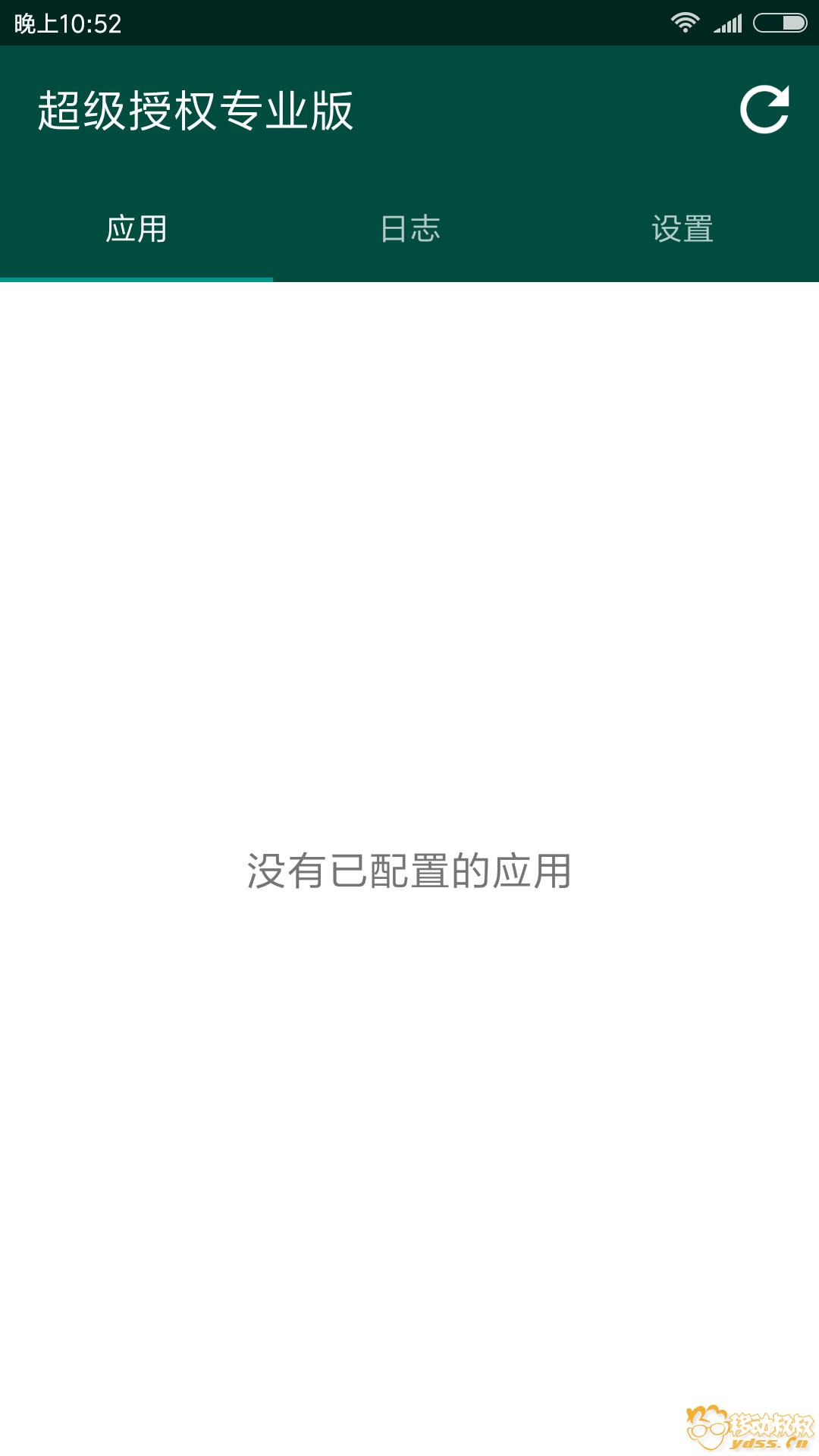 截图 (3).png