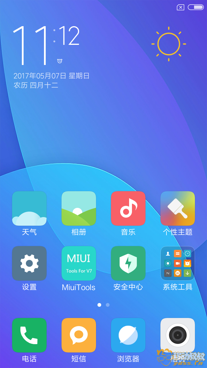 Screenshot_2017-05-07-11-12-19-742_com.miui.home.png