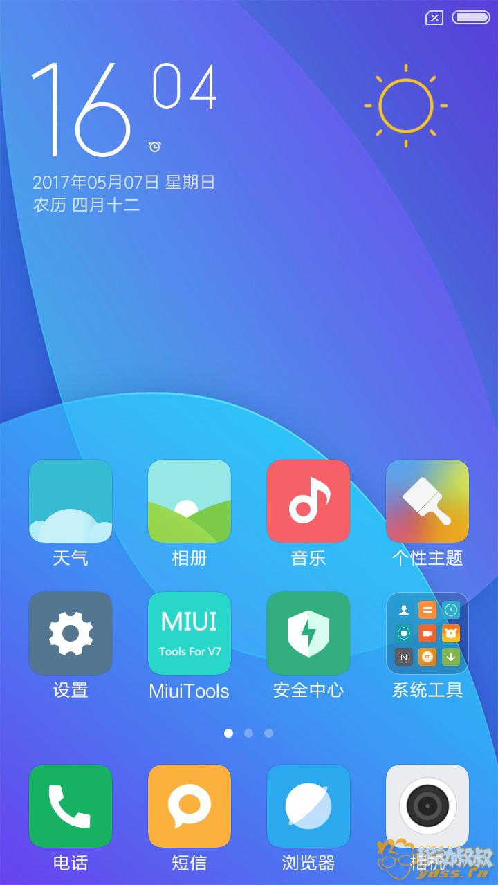 Screenshot_2017-05-07-16-04-15-913_com.miui.home.png