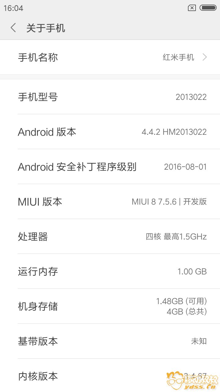 Screenshot_2017-05-07-16-04-34-353_com.android.settings.png