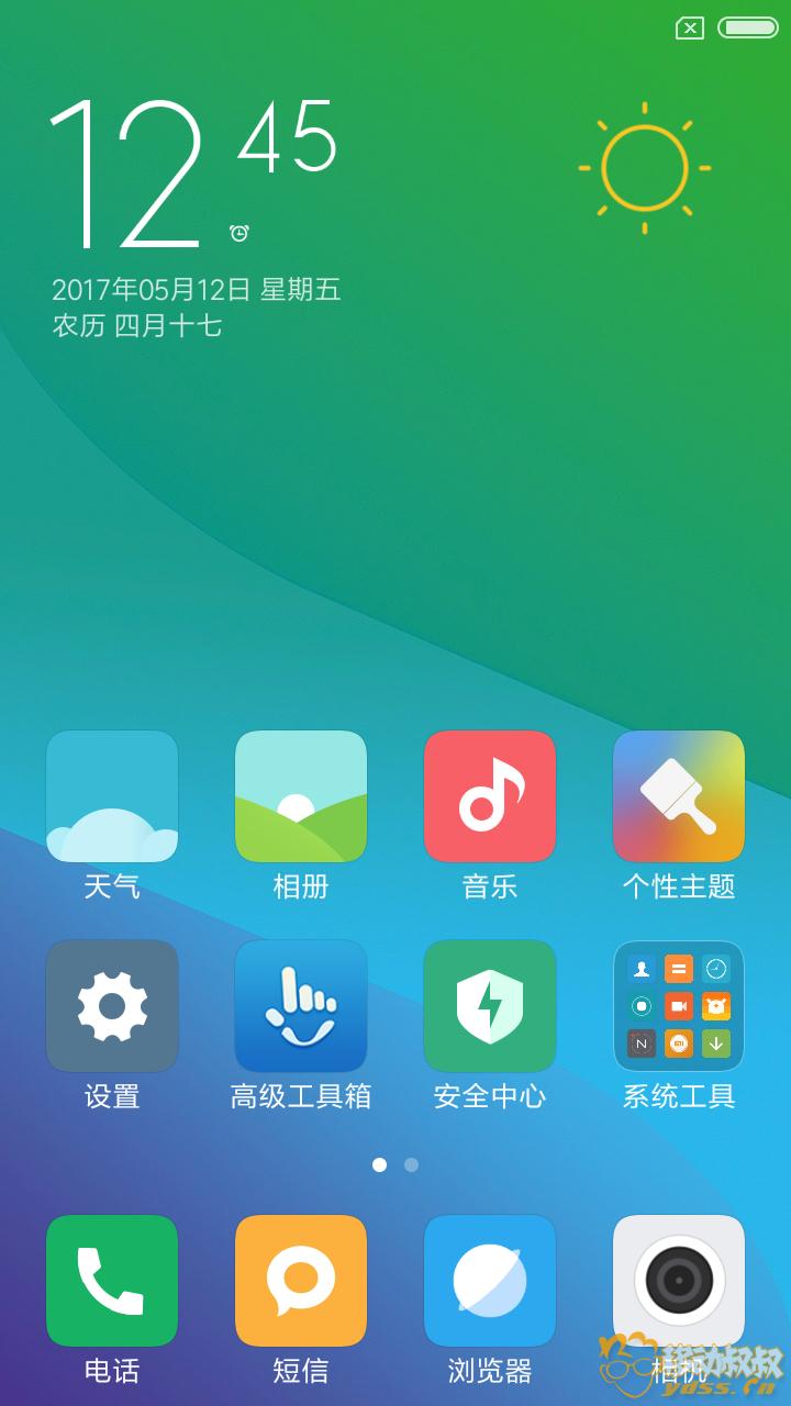 Screenshot_2017-05-12-12-45-17-000_com.miui.home.png